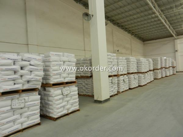 the warehouse of the Titanium Dioxide Powder.