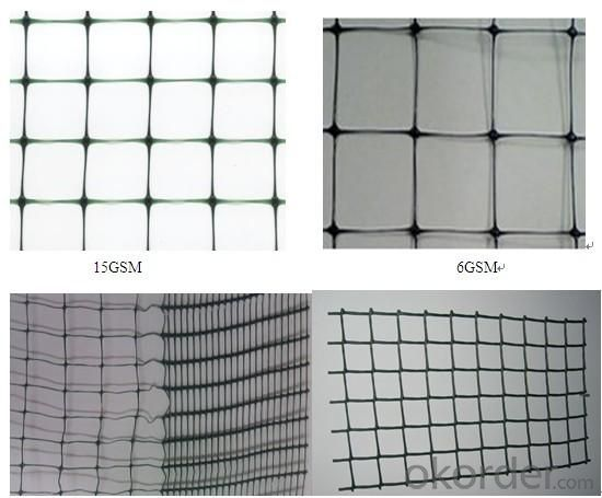 Deer Fence Net  Anti Animal Net BOP Net Stretch Net
