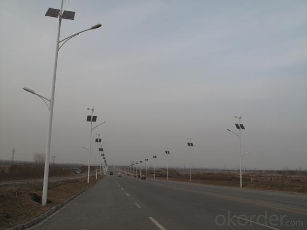 Wind Turbine Five Blades Street Light  Of CNBM 400W