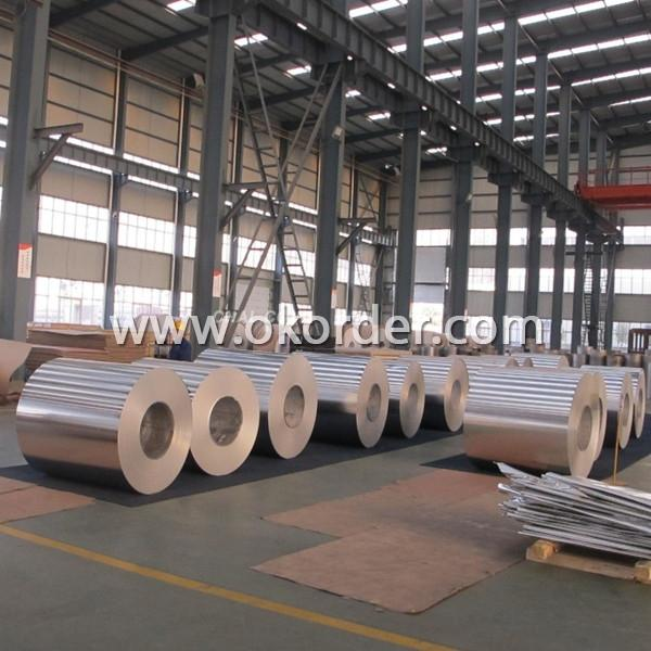China Manufacturer of High quality Embossed Aluminium Coils 1XXX