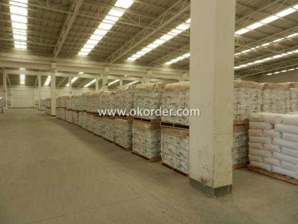 the tio2 powder kept in warehouse