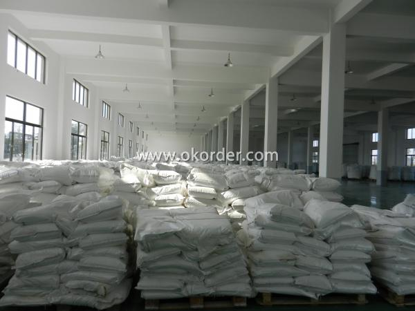 We keep the titanium dioxide Powder in the warehouse.