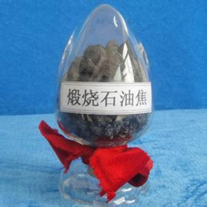 Calcined Petroleum Coke made from Chinese low sulfer petroleum coke