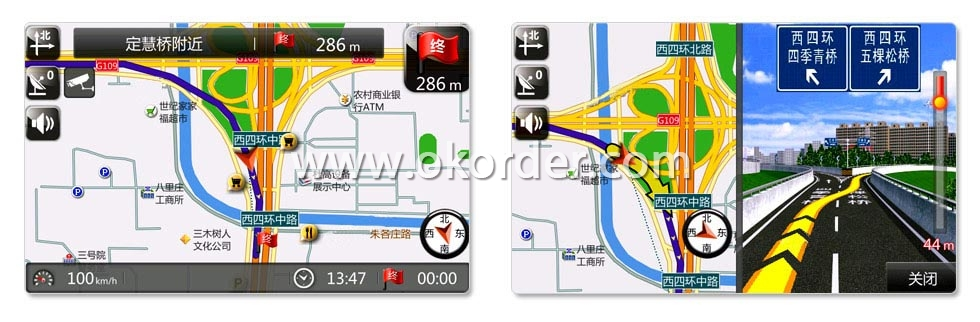 Operation Interface of RearView Mirror GPS With DVR Bluetooth AVIN