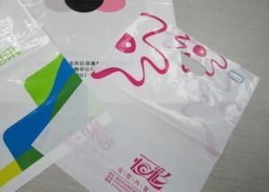 PE Flat Bag