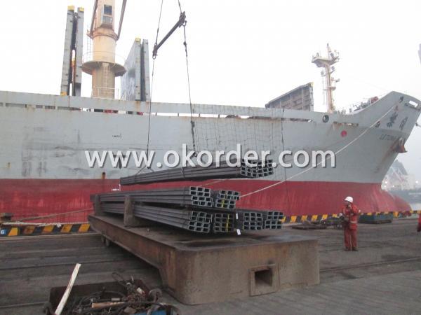 steel U channel loading