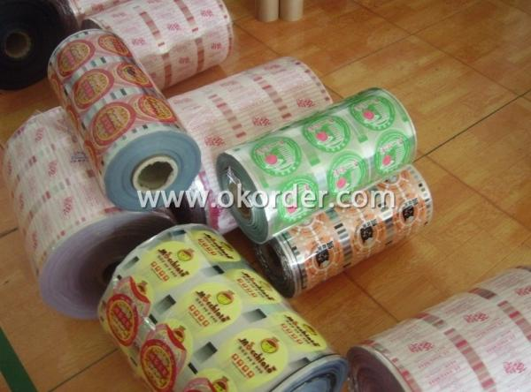 Multi-layer Coated lidding film