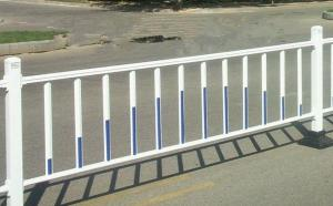Road Fence Used in Casual Activity Spots