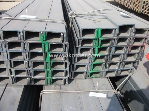 steel u channel packing