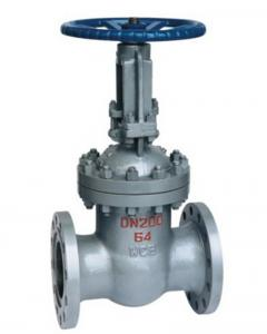 China cheaper Gate Valve