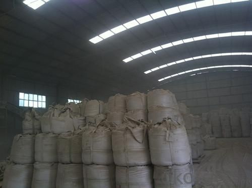 Calcined Bauxite Rotary Kiln Al2O3 75%