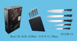 Kitchen Knife Set-07