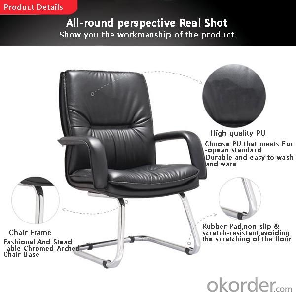 Conference Chairs--ZH-D006