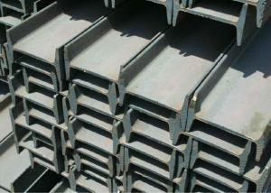 Structural Steel I Beams