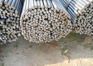 Small Specification Steel Bar
