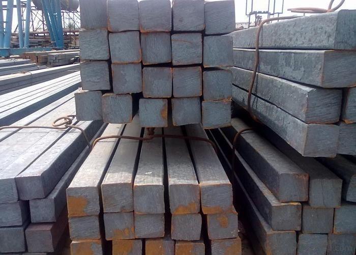 Square steel bar
