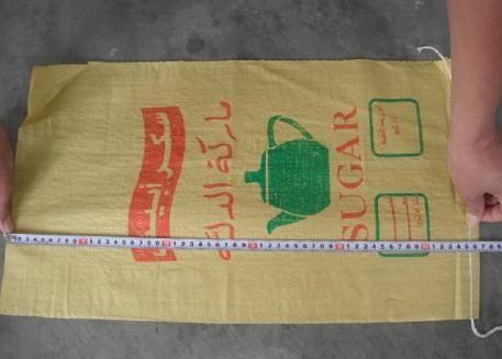 PP Woven Bag -100kg
