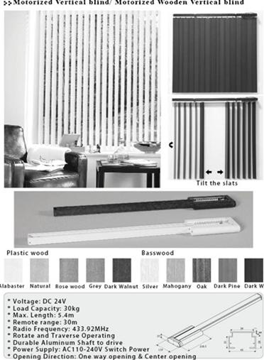 Motorized Wooden Venetian Blinds