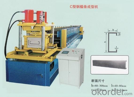 C-Section Roll Forming Machine