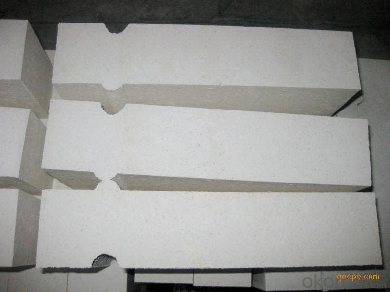 Silimanite Brick SAS60C