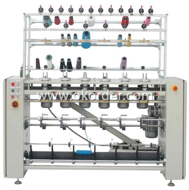 Fancy Cord Knitting Machine