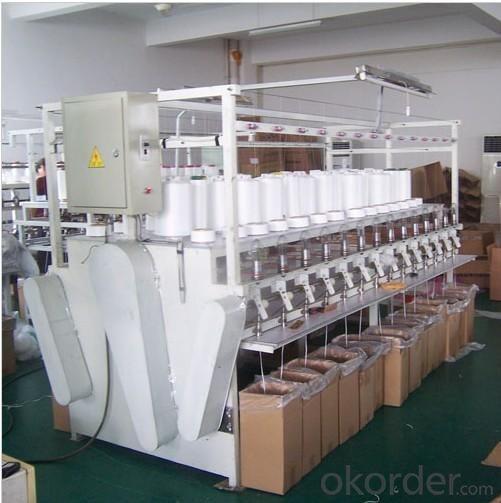 Cord Knitting Machine