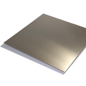 Aluminum Plates 1XXX