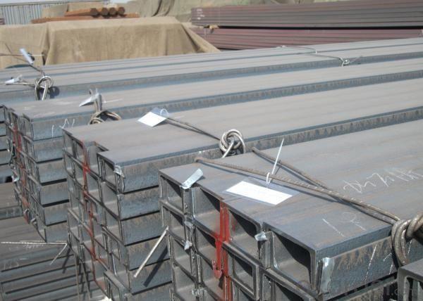 Channel Steel UPN