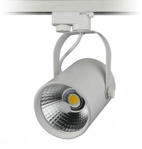 High Quality High Efficiency COB LED Track Light