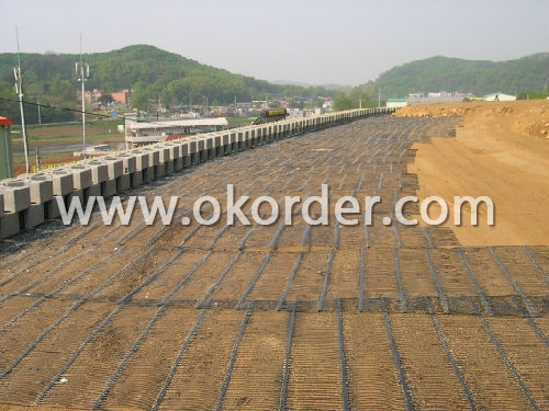 Application of PP Biaxial Geogrid
