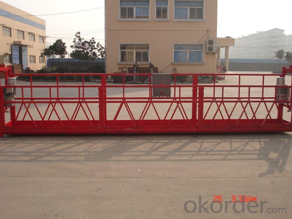 Suspended Platform ZLP630