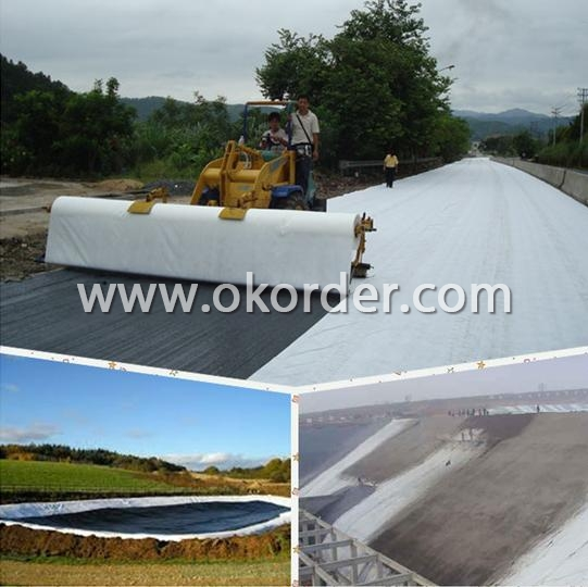 usage of geotextile