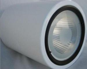 High Quality LED Lighting-12W