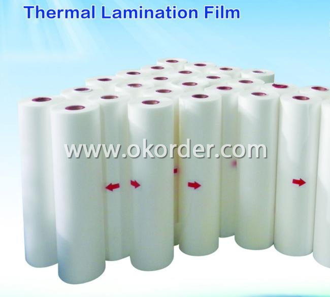 picture of film