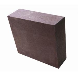 Magnesite Chrome Bricks Used in High Temerature
