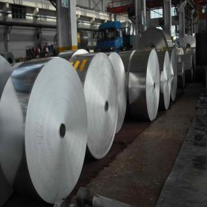 Aluminum Strips AA8011