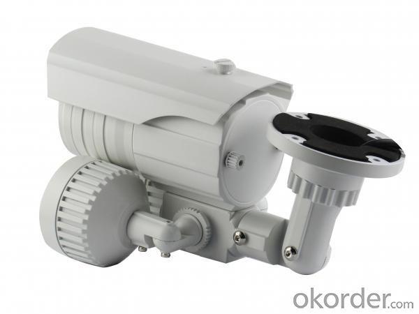 420TVL IR Array Waterproof Camera
