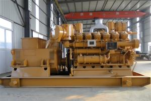 400kw-500kw Gas Generation