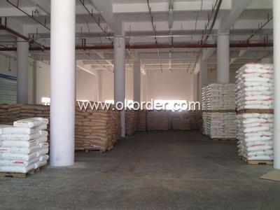 Zinc Oxide store of factory
