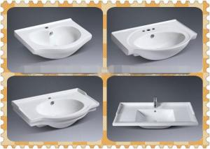 Wall Hung Basin CNBW-3001