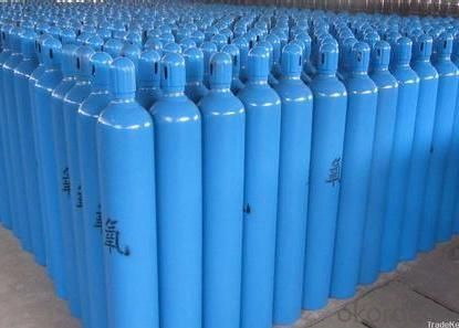 High Quality Gas Cylinder