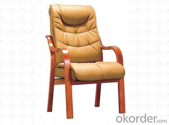 Conference Chairs--ZH-D005#