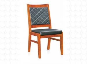 Conference Chairs--ZH-D038#