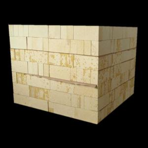 Silica Brick For Hot Blast Stove---S95B