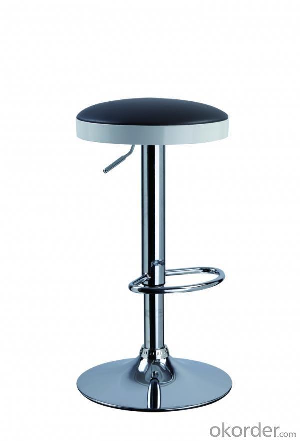 Adjustable Bar Chair BC003