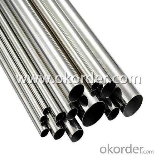 Aluminium Pipes 1060
