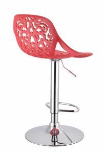 Adjustable Bar Chair BC004