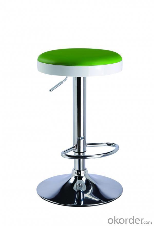 Adjustable Bar Chair BC002