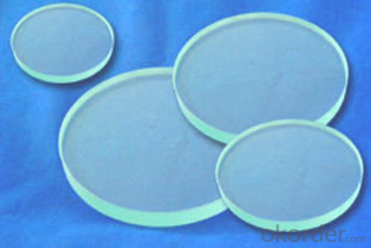Round Quartz Plate
