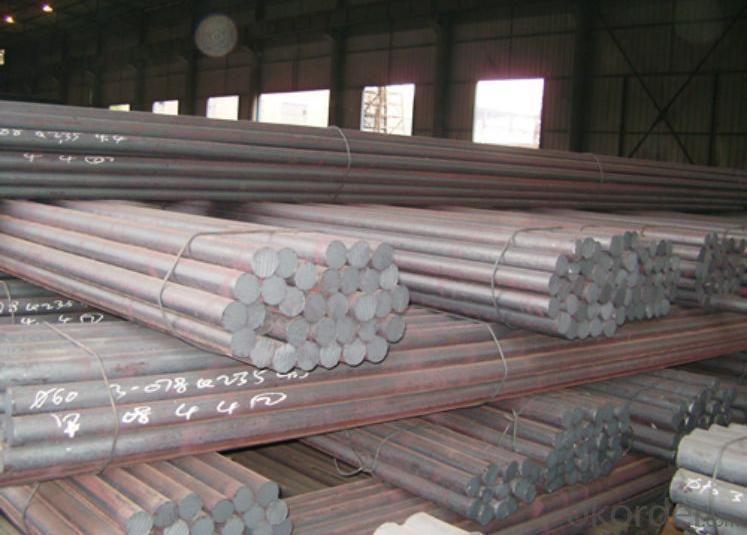 Common Steel Round Bar